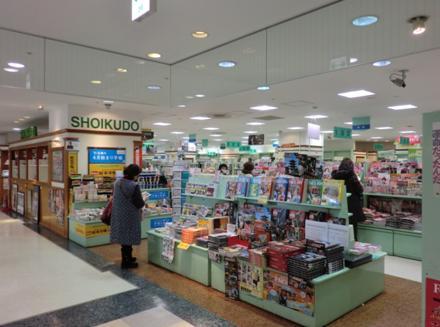 shouikudo02