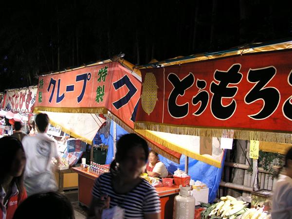 秋田祭り②