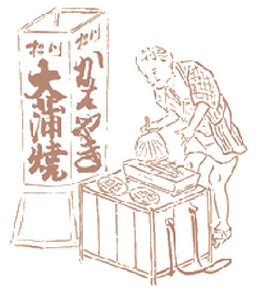 うなぎの絵_01.jpg