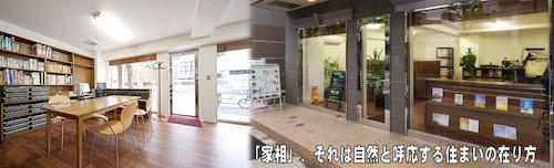 事務所の様子.jpg