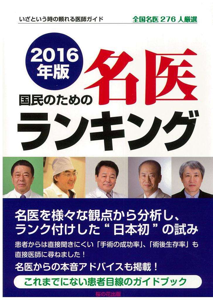 20160520174543-0001.jpg