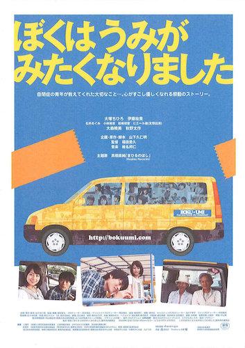 eigachirashi1.jpg